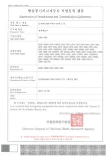 Registration of Broadcasting and Communication Equipments_KOREA