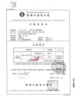 FILK CERTIFICATE_KOREA