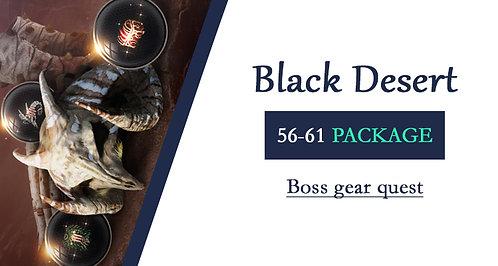 Leveling Package: 56-61lvl + Boss gear quest
