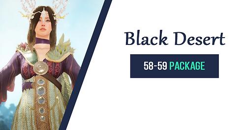 Leveling Package - 58-59 lvl - Season Server