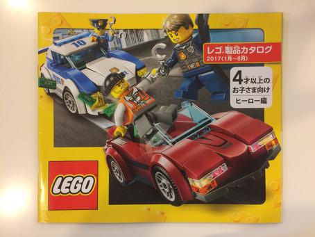 看看就很開心-樂高產品目錄LEGO DM