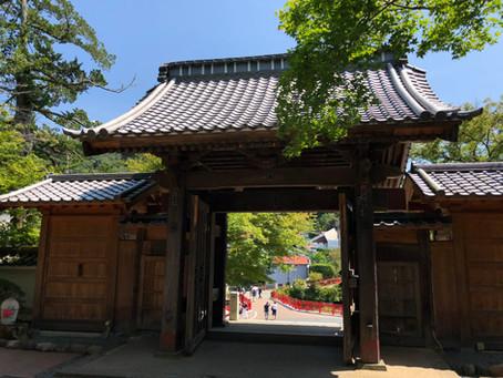{靜岡.修善寺}散步在伊豆的小京都
