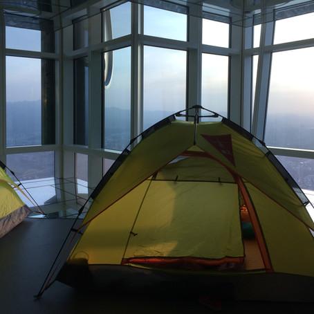 台北101高空夜宿 - 今晚,我們睡在離星星最近的地方