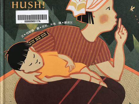 與泰國有關的中文兒童繪本(一)