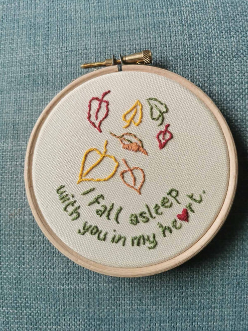 Memorial Embroidery Feather- Fall asleep
