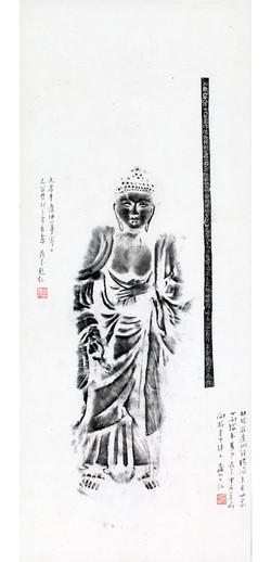 梁鼎芬制藥師佛拓片