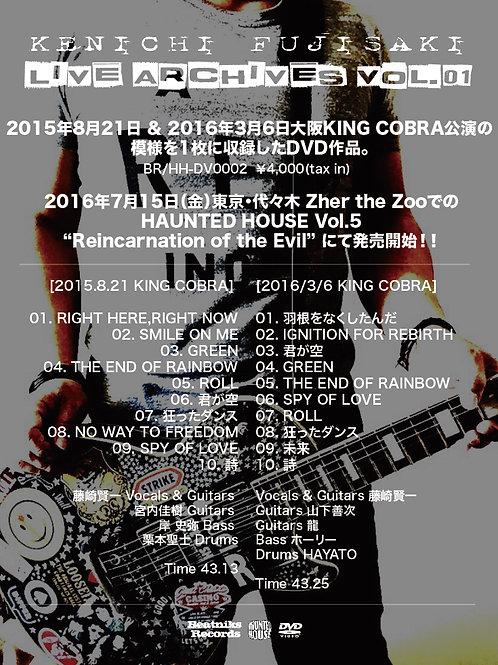 "KENICHI FUJISAKI ""LIVE ARCHIVES Vol.1"""