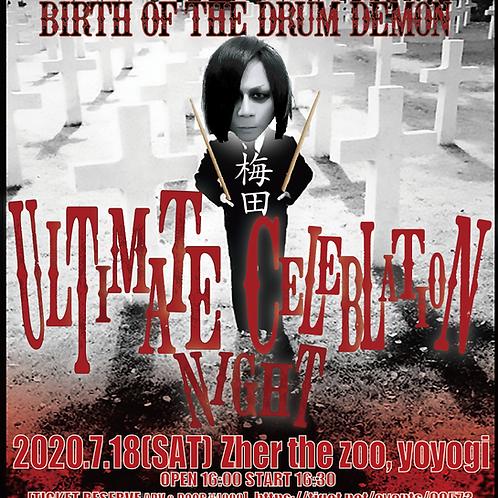 """梅田一哉 生誕祭 """"ULTIMATE CELEBRATION PARTY-BIRTH OF THE DRUM DEMON-"""" STREAMING TICKET"""