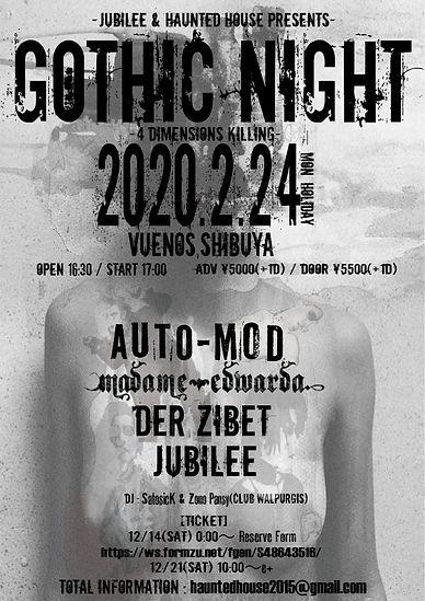 2.24-GOTHIC-NIGHT[最終].jpg