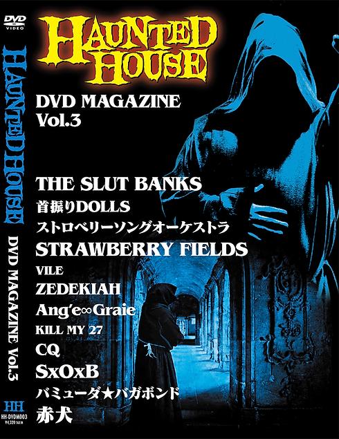 Vol.3表.png
