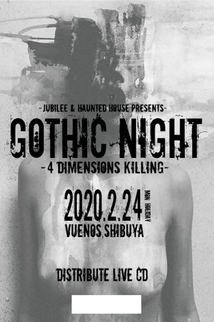 GOTHIC NIGHT -4 DIMENSIONS KILLING- PRESENT LIVE CD