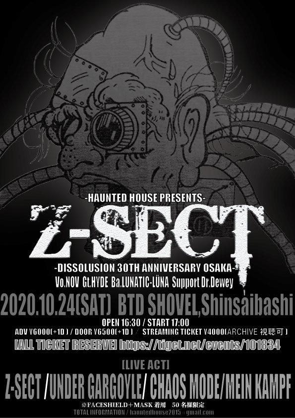 Z-SECT-OSAKA-10-24告知.jpg