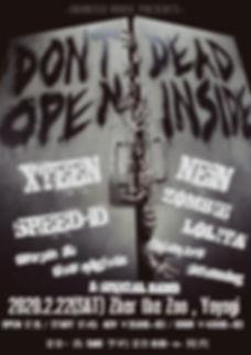 20200222-DON'T-DEAD-OPEN-INSIDE FLYER.jp