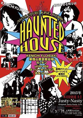 HAUNTED HOUSE8_21.jpg