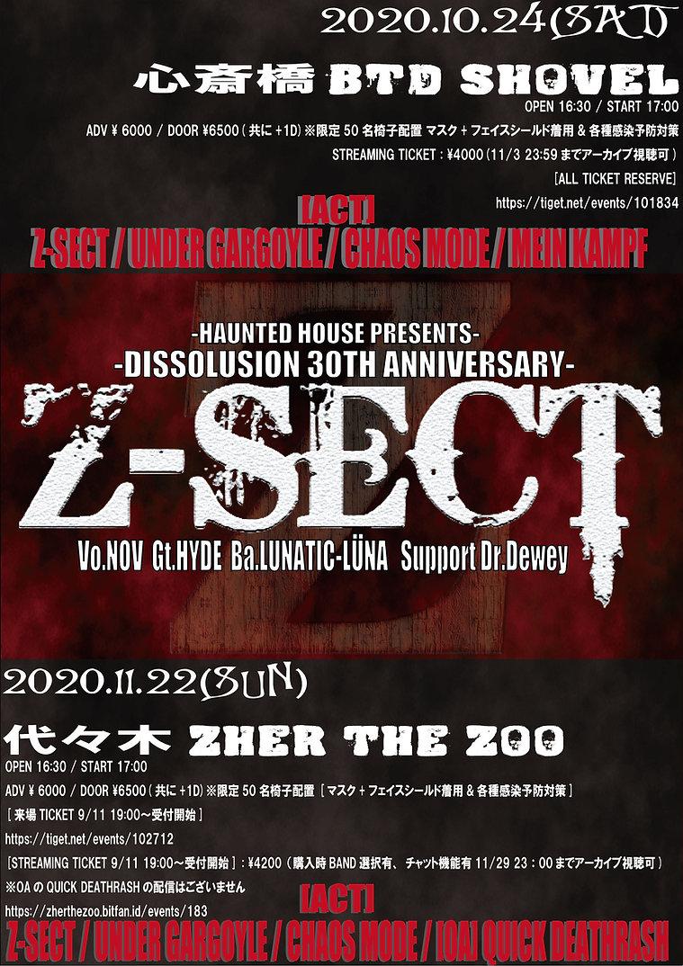 Z-SECT-LIVE告知.jpg
