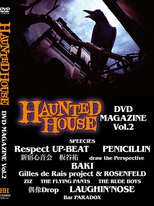 HAUNTED HOUSE DVD MAGAZINE Vol.2