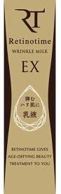 緊緻賦活保濕潤澤乳液 EX