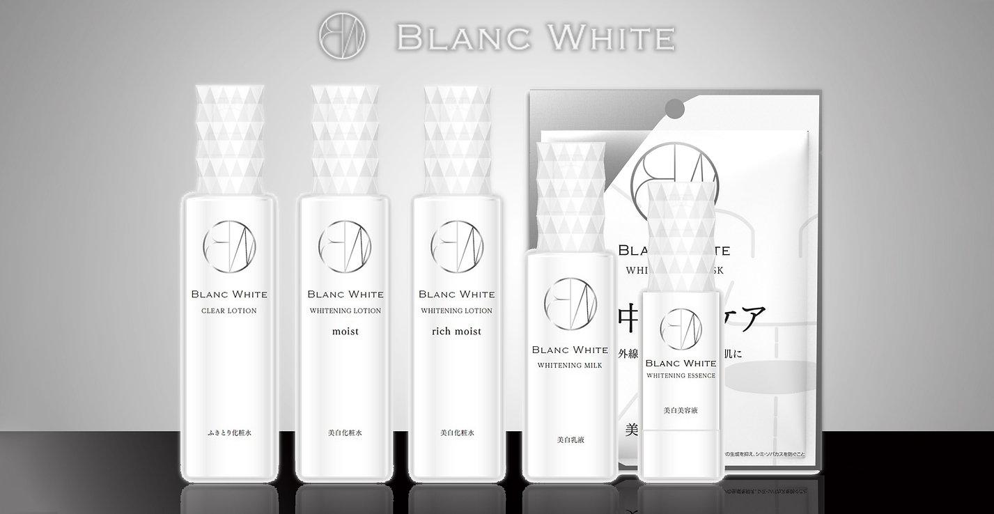 BLANC WHITE修正.jpg