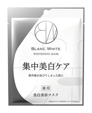 BLANC WHITE-MASK.120_rt.jpg