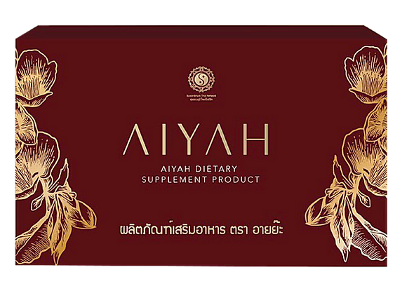 AIYAH.png