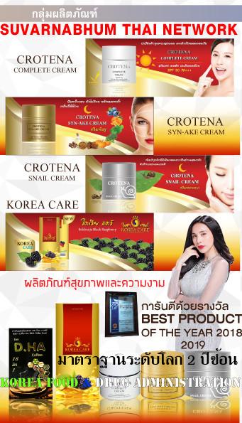 New-Brochure-1-create-12.jpg