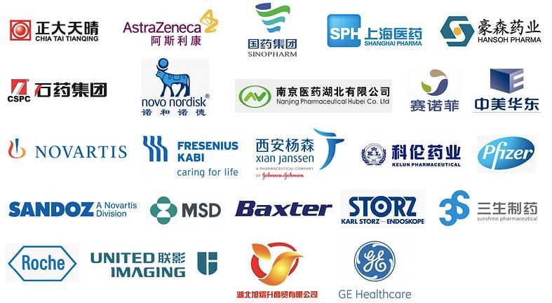 2019Wuhan_Sponsors.png
