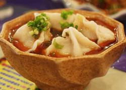 The Zhong Dumplings