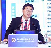 WANG Yufeng王于峰.JPG
