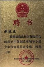 Dr. Yuanli Liu | May Activities