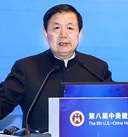 LIU Yuanli刘远立.JPG