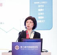 ZHU Liping朱丽萍.jpg