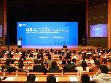 Hundreds of Chinese and American experts shared insights on 9th U.S.-China Health Forum in Wuhan