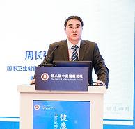 ZHOU Changqiang周长强.JPG