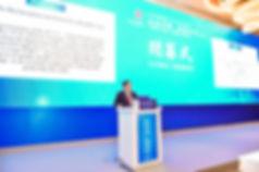 Chengdu Initiative.JPG