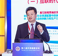 LIU Wenxian刘文先.JPG