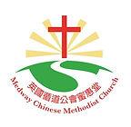MCMC Logo.JPG