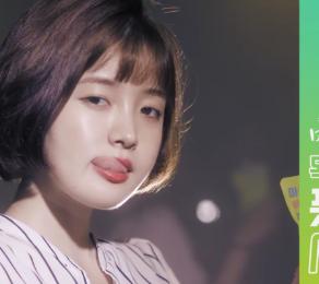 CJ오쇼핑 풋사과 시크릿 시리즈 바이럴 영상