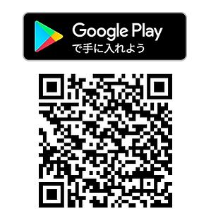 アプリDLQRコード_google-02.png