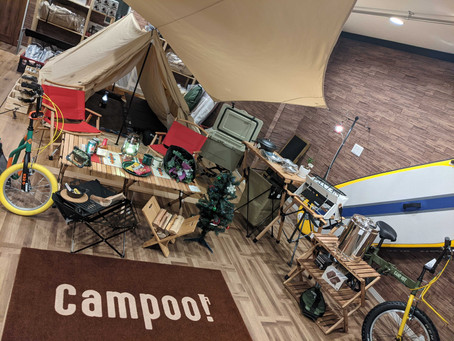 Campoo! 初店舗、12月1日横浜センター南駅にグランドオープン!