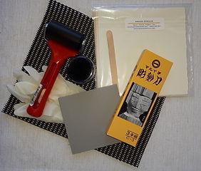 Basic lino kit.jpg