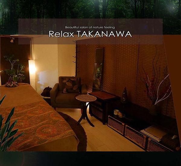 relax1311.jpg