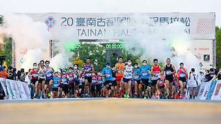 台南古都半馬1.5萬人參賽 防疫措施佳