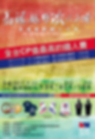 2017 matsuman_cover.jpg