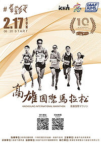 2019 kaohsiung_cover.jpg
