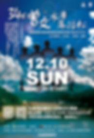 2017 zengwen_cover.jpg