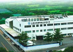 factory_p02.jpg
