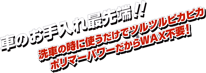 index_banner03_slogan.png