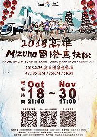 2018 kaohsiung_cover.jpg