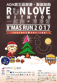 2017 runlove_cover.jpg