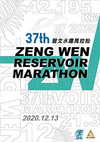 2020 zengwen_cover.png